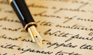 Writing Skill U need | Skill And Tech