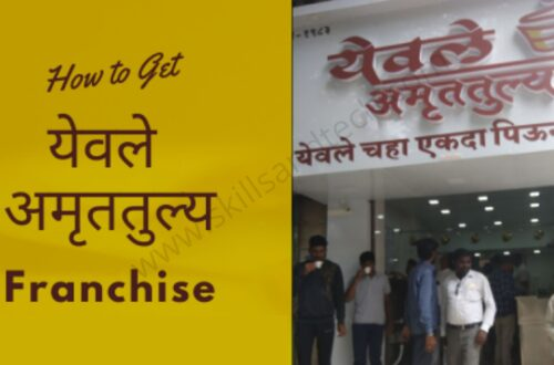 How to get Yewale Tea Franchise