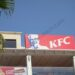 How To Get Job In KFC In Canada | SkillsAndTech
