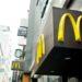 How To Get Job In McDonald In Canada | SkillsAndTech
