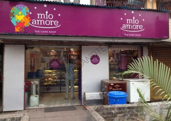 Mio Amore Apply Online, Cost, Profit, Number, Requirements | SkillsAndTech