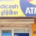 TATA Indicash ATM Franchise Profit, Cost, Wiki, Investment, How To Apply, COntact Number | SkillsAndTech