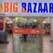Big Bazar Franchise Cost, Benefit, Wiki, How To Apply, Investment   SkillsAndTech
