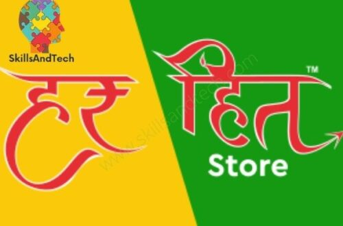 Har Hith Store Franchise Cost, Profit, How to Apply, Requirement, Investment, Review | SkillsAndTech